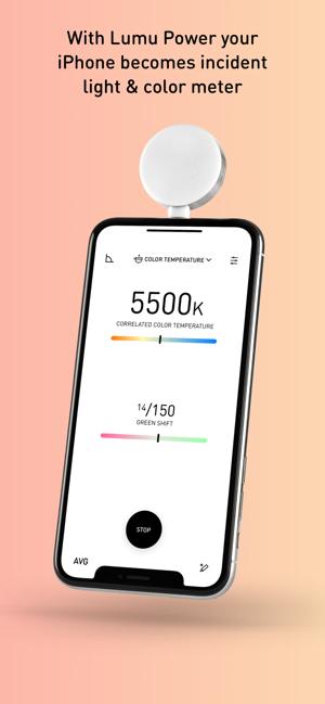 Lumu Light Meter Screenshot
