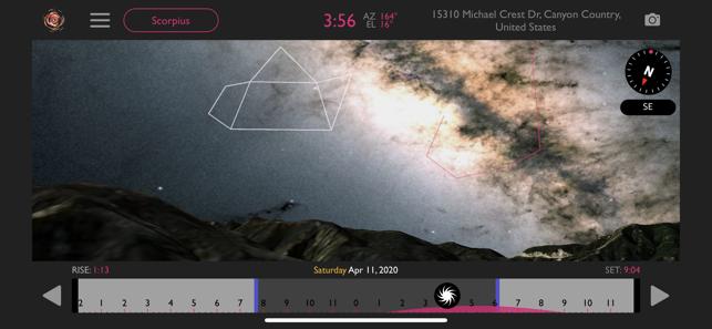 Helios Pro Screenshot