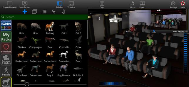 ShotPro Screenshot